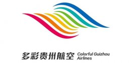 Colorful Guizhou Airlines